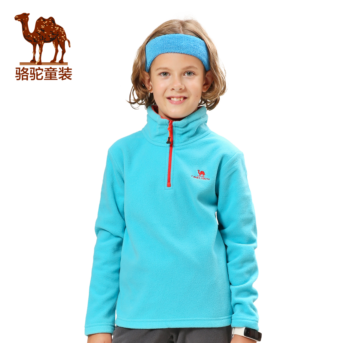Camel a4w4t7111 1.2