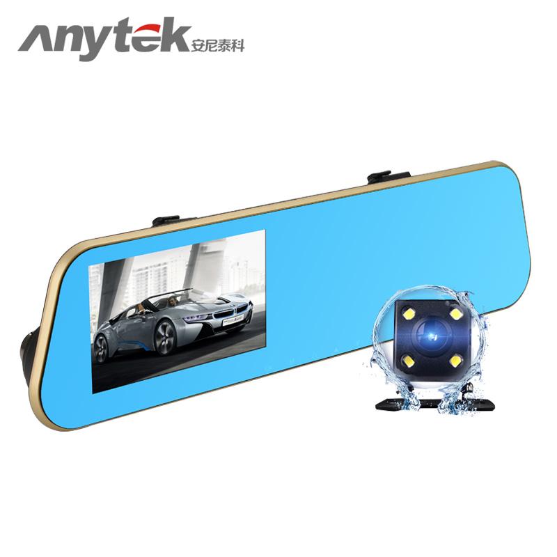 安尼泰科货车汽车行车记录仪前后双镜头高清夜视倒车影像停车监控