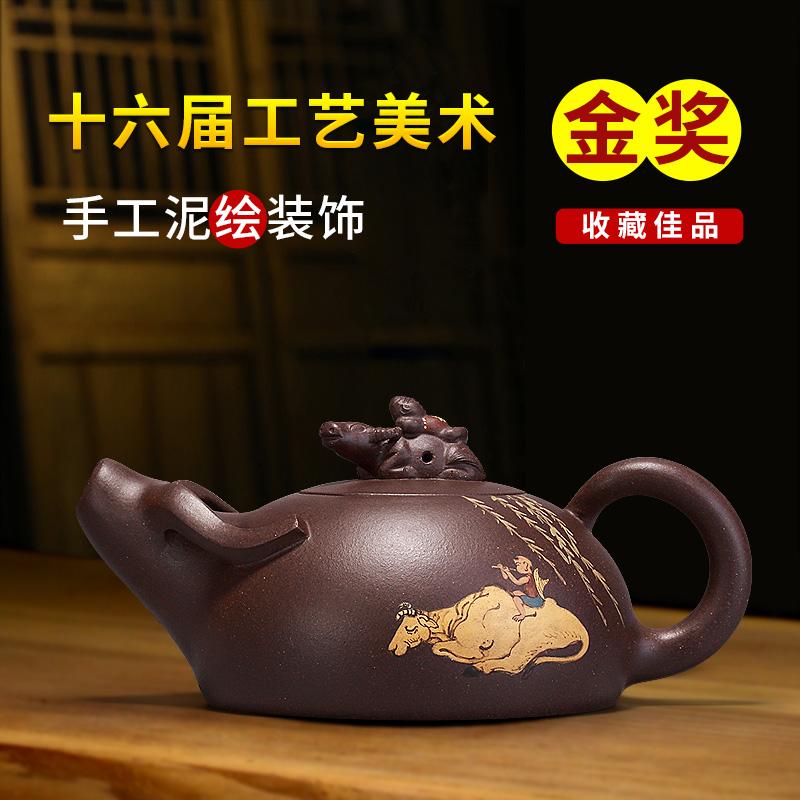 磐若堂宜兴紫砂壶纯手工名全家用泡茶具茶套装原矿紫泥牧童牛石瓢