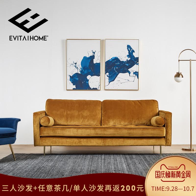 轻奢后现代简约美式布艺沙发小户型绒布丝绒欧式客厅整装三人沙发