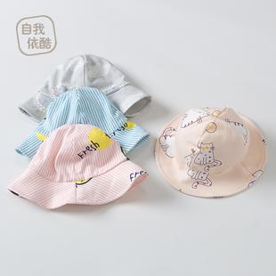 婴儿帽子夏季薄款防晒遮阳儿童太阳帽0女宝宝3个月渔夫帽可爱超萌