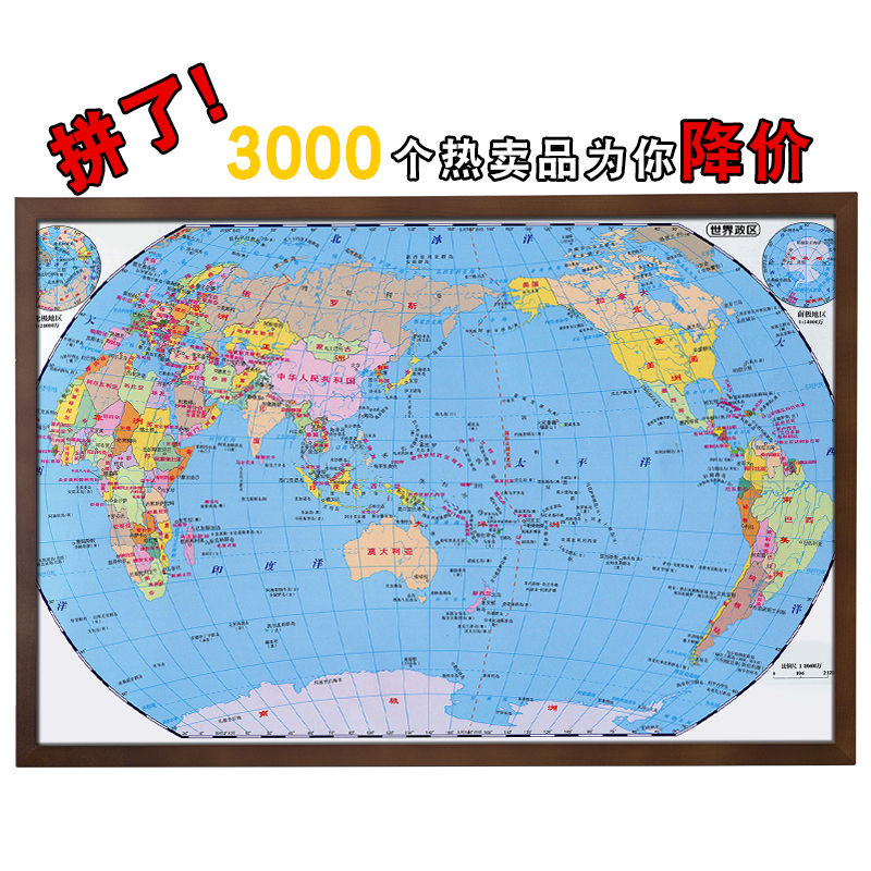 China Map Puzzle.Usd 44 32 China Map Puzzle 1000 Adult Wooden World Map Geography