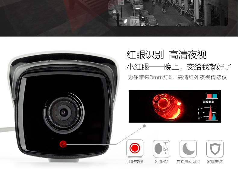 来破解监控摄像机ID:如何获取ID设置网络摄像机的远程监控?