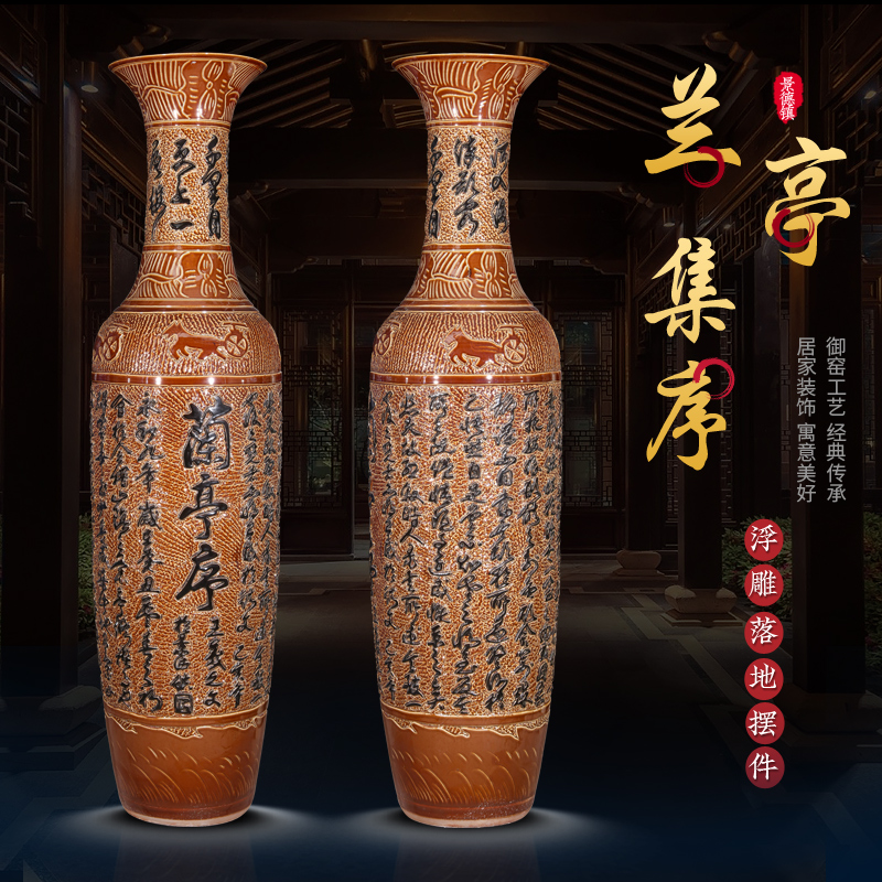 Chinese style household size of jingdezhen ceramics decoration hand - carved lanting preface of large vases, furnishing articles