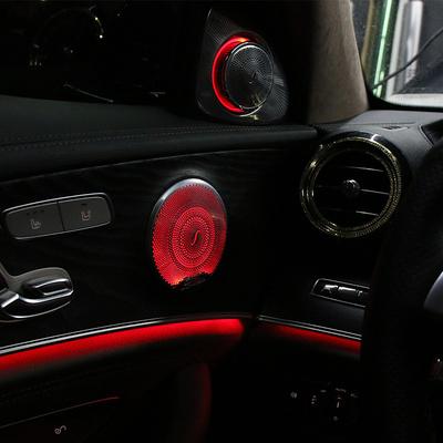 奔驰柏林之声音响喇叭氛围灯改装新E级GLC C级 E200E300L装饰灯