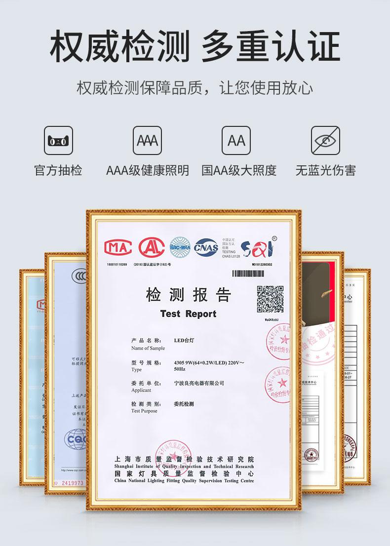 4305详情3-杨-2_03.jpg