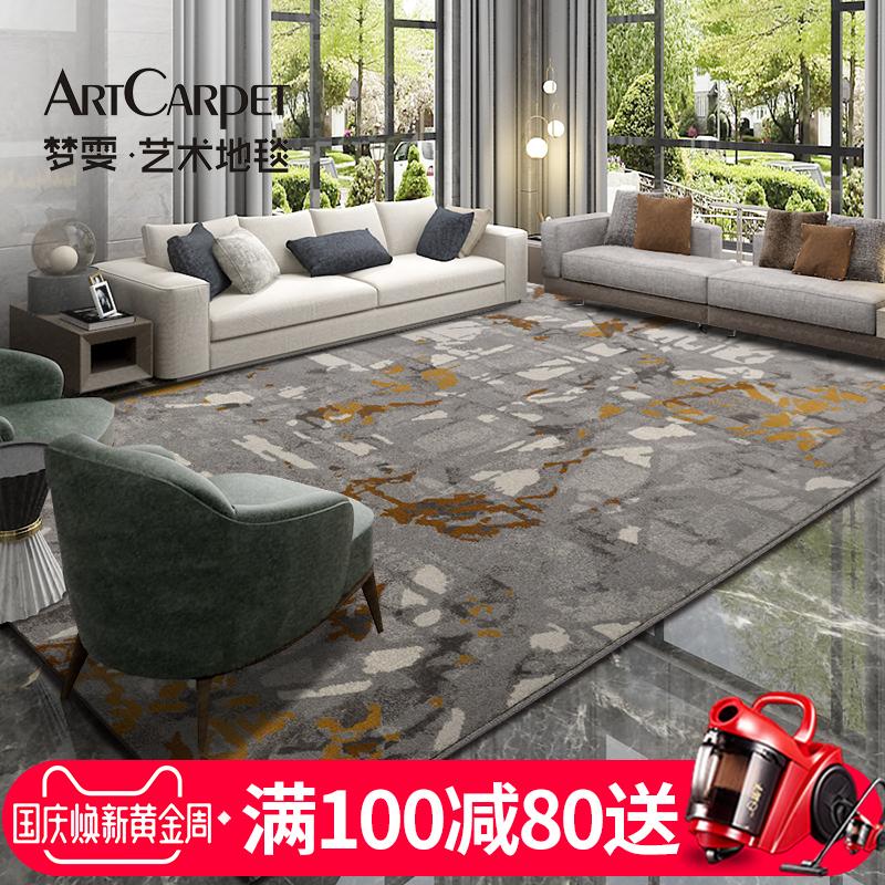 梦雯后现代轻奢地毯客厅卧室满铺美式欧美简约艺术家用商用长方形