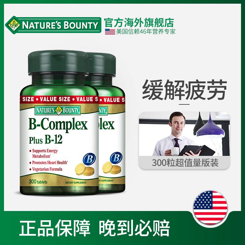 自然之宝天然复合维生素B族2瓶B1B2B12烟酸vb加班熬夜成人男性