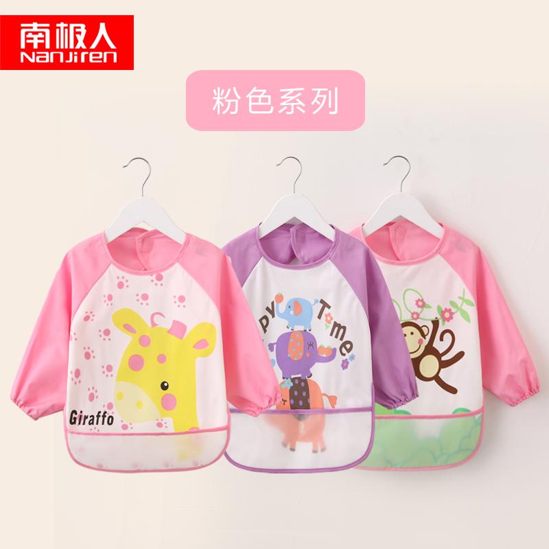 Baby dress NGGGN 62046 NGGGN