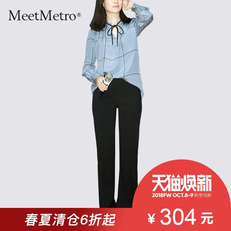 MeetMetrochic套装夏2018新款女装时尚职业时髦气质阔腿裤两件套