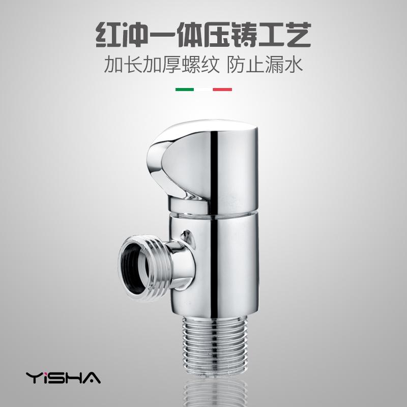 艺莎三角阀全铜冷热水通用加厚浴室水龙头热水器马桶洗衣机止水阀