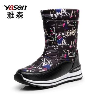 冬季新款雪地靴女中筒韩版防水防滑保暖棉鞋高帮加绒加厚长靴子