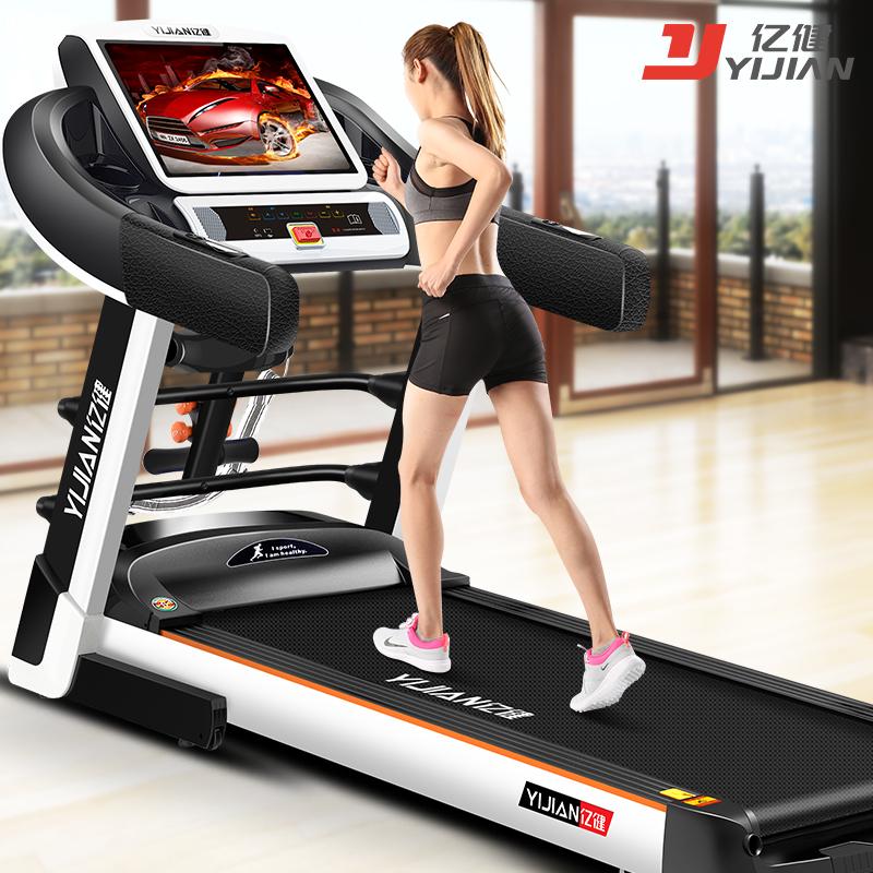 亿健K980多功能跑步机家用款超静音折叠电动减肥健身房器材正品