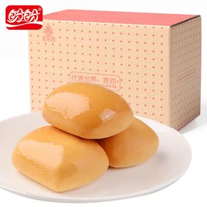 盼盼法式小面包 早餐面包散装软面包口袋早餐糕点心休闲零食奶香