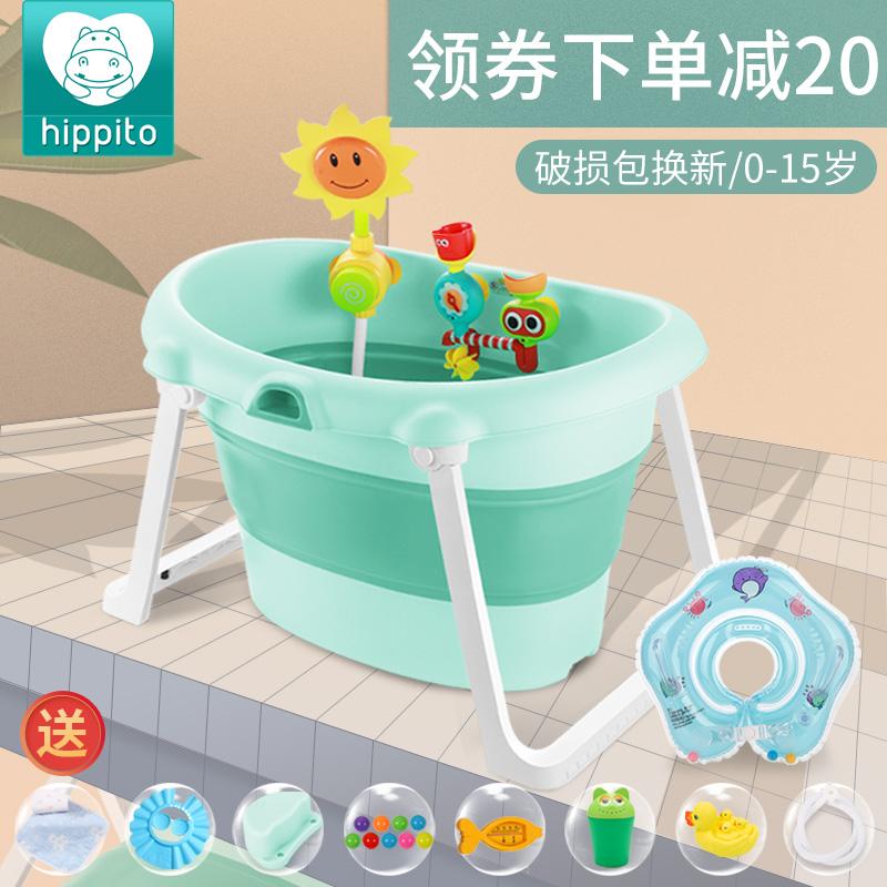 宝宝洗澡盆新生婴儿可坐躺折叠桶0-6岁8儿童浴盆大号幼儿游泳家用