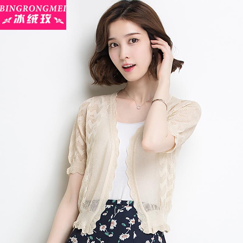 短袖冰丝防晒开衫女夏季超薄款镂空短款外搭小披肩坎肩百搭空调衫