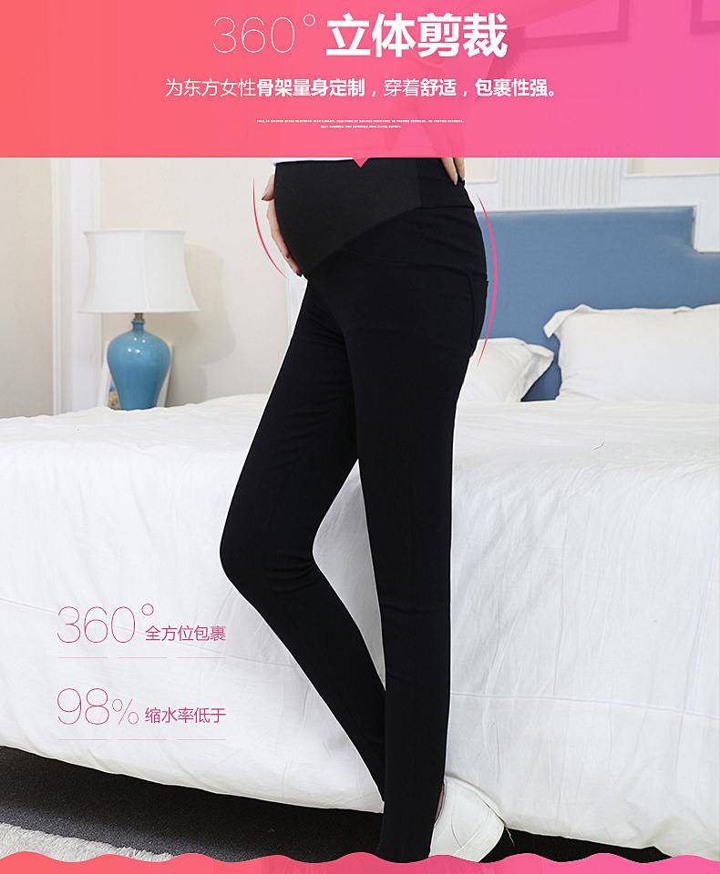品牌孕妇裤