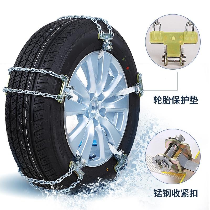 防滑链轮胎铁链锰钢加粗越野车SUV轿车汽车通用型专用扎带雪地链