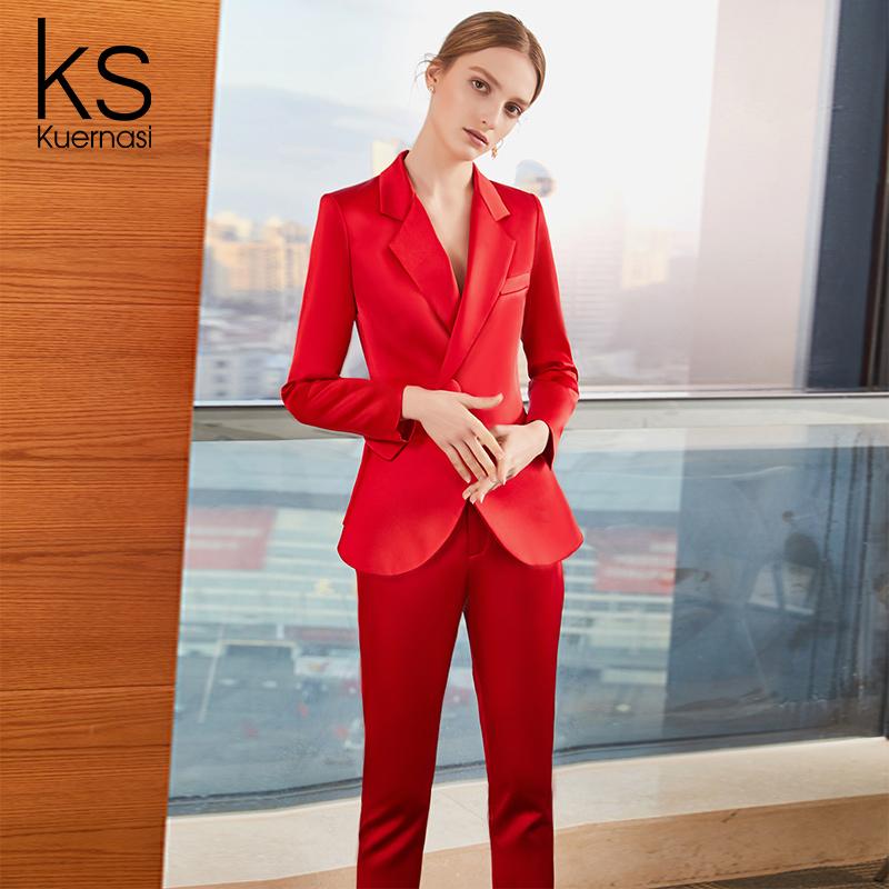 酷尔纳斯红色西装套装2018新款女装春装时尚两件套宴会礼服夏季潮