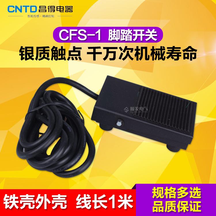 Выключатель Cntd chang '  CNTD CFS-1 TFS-1