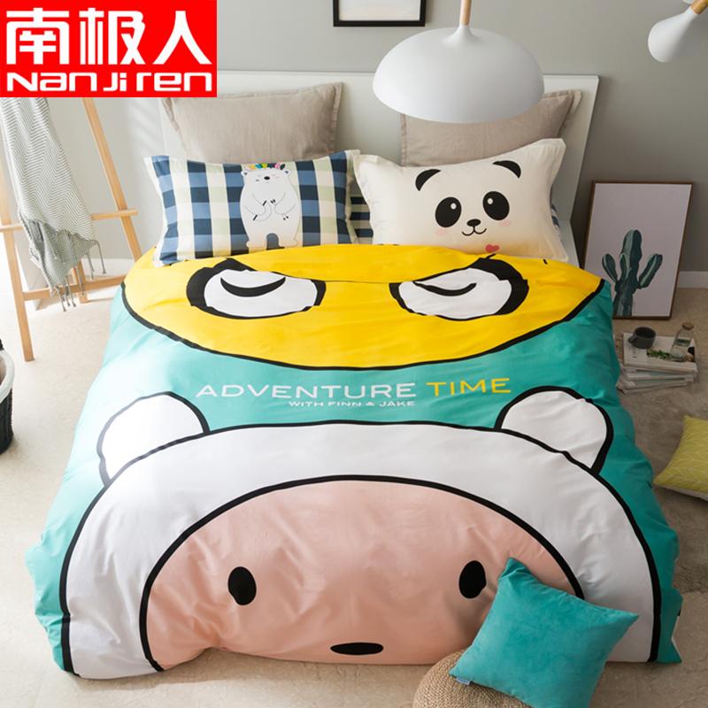 南极人家纺全棉四件套卡通被套儿童床品纯棉床上用品1.8m床单1.5