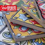 欧宝佳(瓷砖)/OUBOGA FG100100 釉面砖