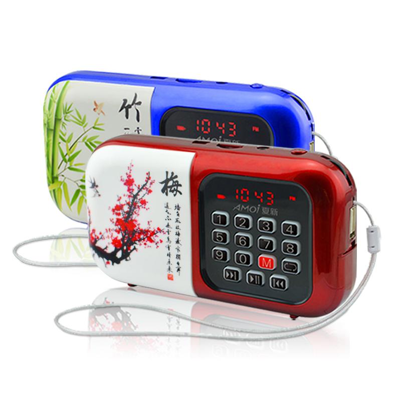 Amoi-夏新 S3老年收音机便携式插卡音箱老人随身听U盘播放器听戏