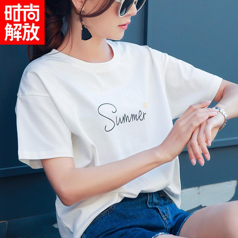 白色短袖t恤女装夏季韩版学生百搭宽松半袖春夏装2018新款上衣服