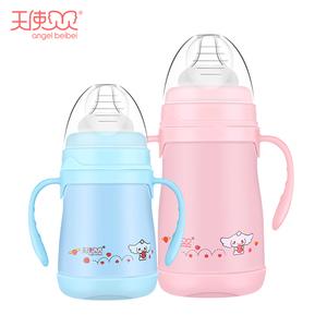 天使贝贝宝宝保温奶瓶正品婴儿喂夜奶保温杯两用多用不锈钢婴幼儿