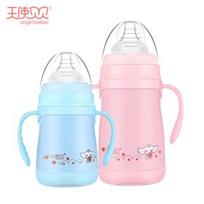 天使贝贝不锈钢保温奶瓶正品婴儿童宝宝两用带吸管杯防摔奶壶幼儿