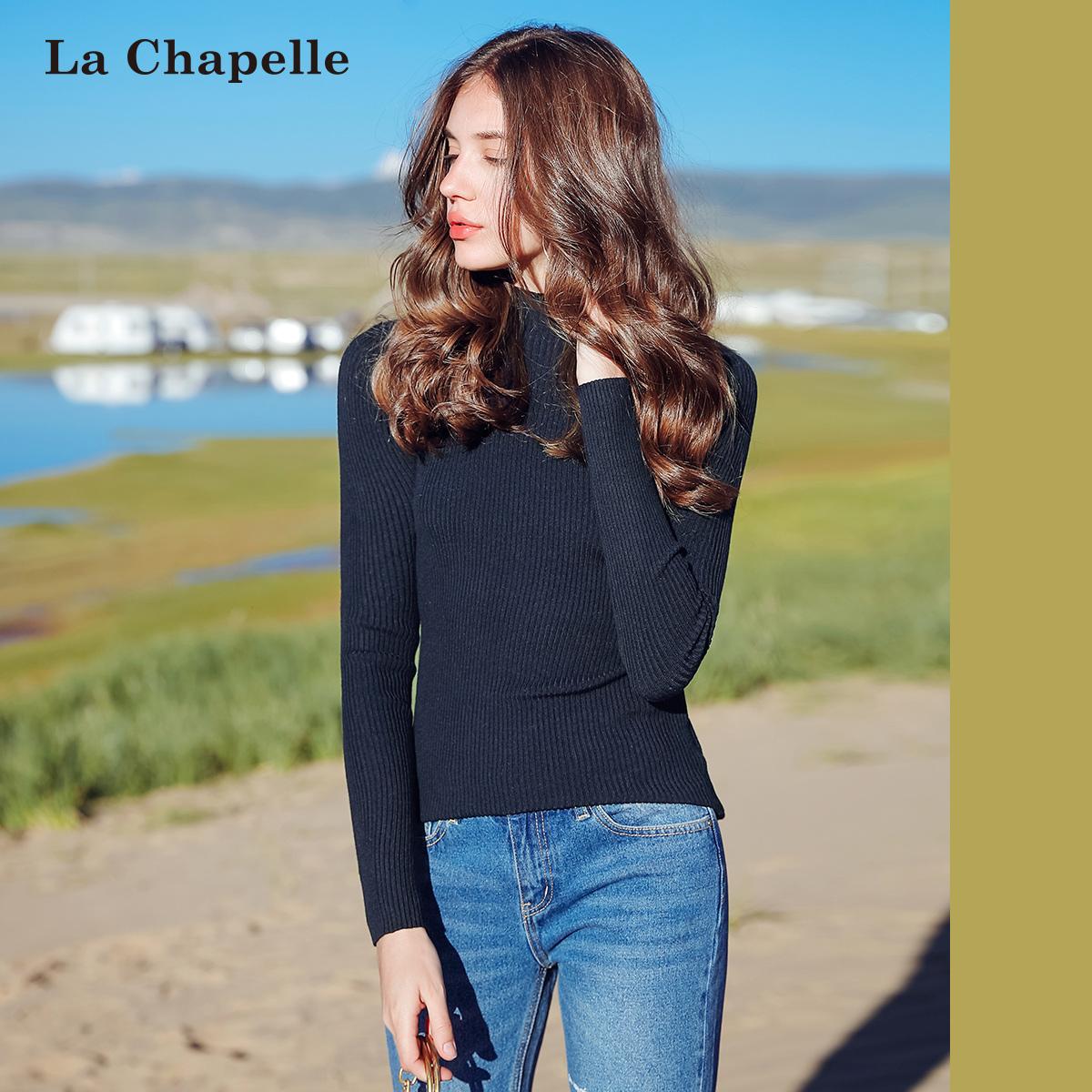 拉夏贝尔女装 中年打底衫 冬季新款针织衫