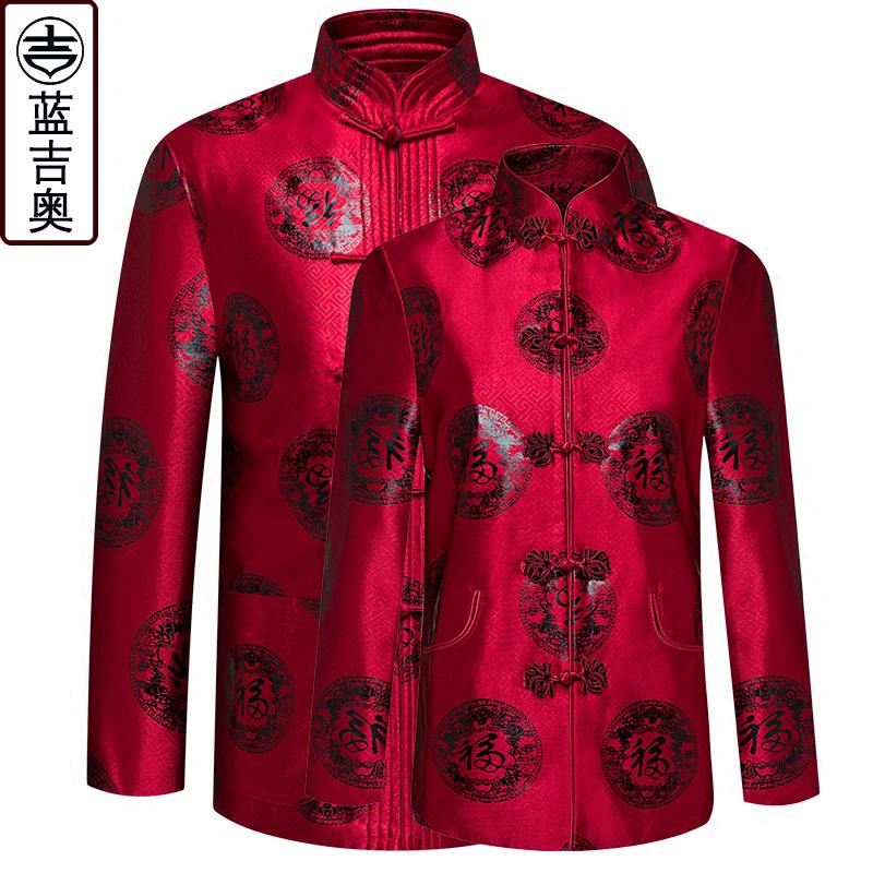 中老年人唐装男棉袄情侣套装中山装爷爷老人过寿生日寿星衣服秋装