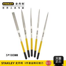 Алмазный напильник Stanley