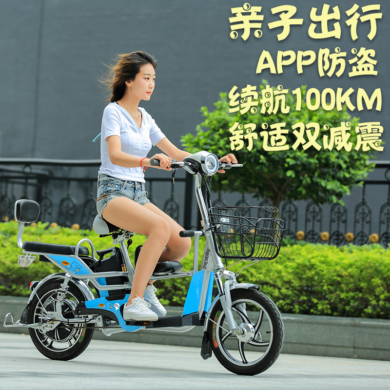 正步 亲子电动车自行车 带小孩母子电瓶车成人锂电池男女性代步车