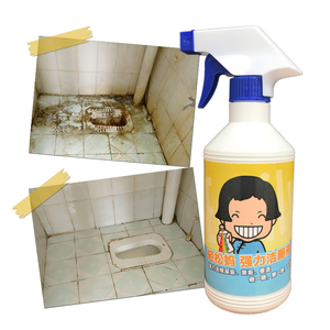 洁厕灵马桶清洁剂尿垢去污强力洁厕液洗厕所马桶卫生间除垢洁厕宝