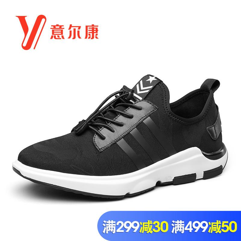 意尔康男鞋正品秋季男士休闲鞋舒适透气青年男子运动鞋子单鞋潮