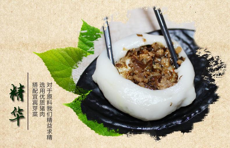 四川宜宾特产小吃糕点美食粑粑鸭儿粑 叶儿粑芽菜肉馅猪儿粑450g图片
