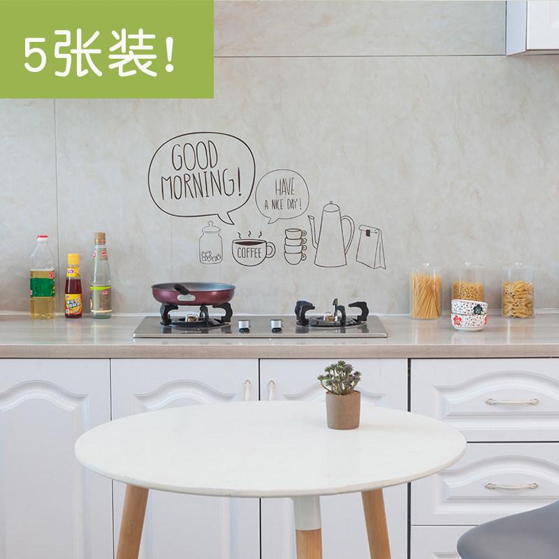 厨房透明防油贴纸自粘贴纸灶台油烟机瓷砖耐高温防水贴橱柜墙贴