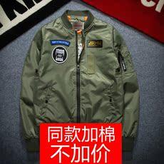 Куртка Cookson 9