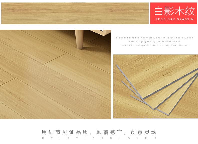 白影木纹REDOAK GRAGSINd1d1 faded用细节见证品质,颠覆感官,创意灵动-推好价 | 品质生活 精选好价
