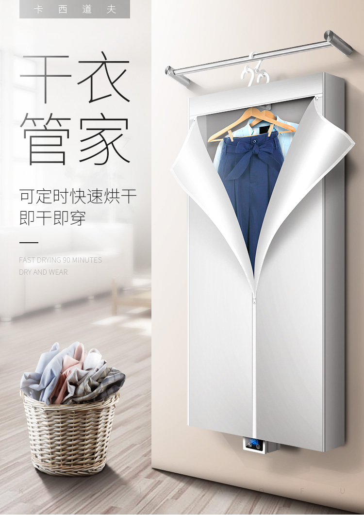 Kasidow Drying Hanger Folding portable clothes dryer household small quick dryer travel dryer