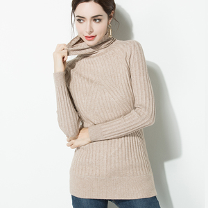 高领修身加绒毛衣女加厚保暖内搭套头紧身打底针织衫2017冬季新款