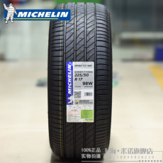 шины Michelin 17 3ST 225/50R17 98W
