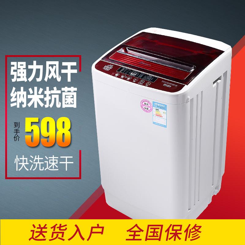 韩派6公斤洗衣机全自动小型迷你波轮洗脱一体宿舍节能家用带甩干