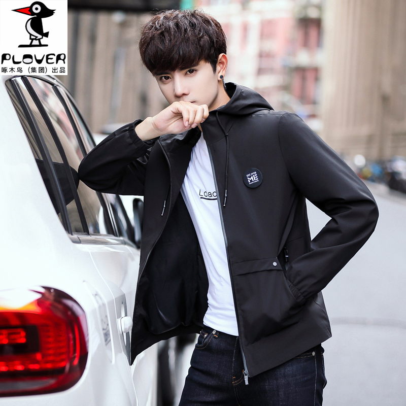 Plover新款秋季男士休闲时尚韩版夹克男装中长款风衣外套