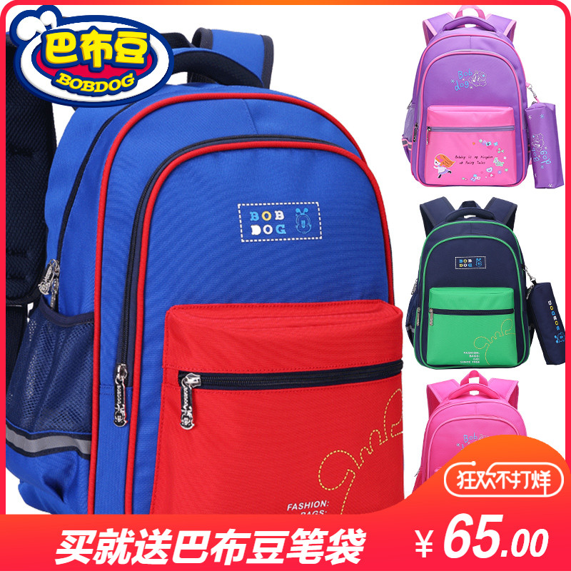 Babu bean flagship store bag primary school male 6-12 year old child burden reduction girl 1-3-4-6 grade protection ridge