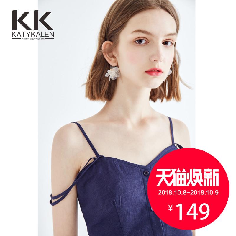 春2018新款女心机套装复古pphome裙子吊带连衣裙温柔风两件套夏季
