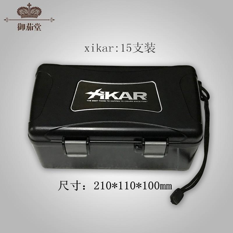 Портсигар Royal tomato Tang Xikar/205 Xikar 10 15