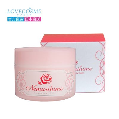 lclovecosmeticlc品爱