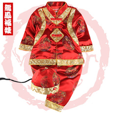 Chinese traditional outfit for children Dragon